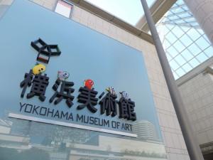 横浜美術館#yokotori #ヨコトリ