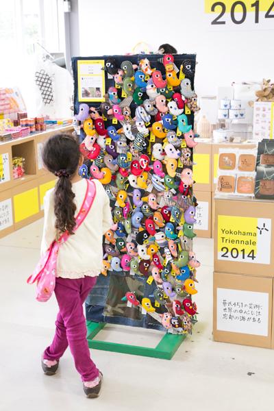 """#ヨコトリ #yokotori ヨコハマトリエンナーレ2014 """"YOKOHAMA TRIENNALE 2014″"""